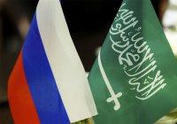 Россия и Саудовская Аравия могут отменить визы уже в 2020 году