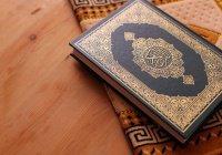 В Москве презентуют перевод смыслов Корана на татарский язык, подготовленный ДУМ РТ