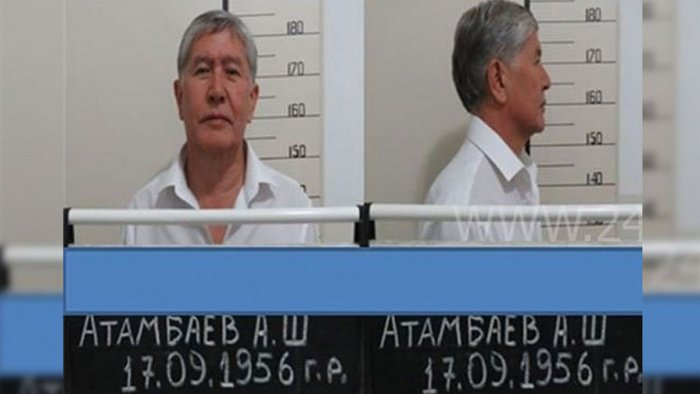 Алмазбек Атамбаев был задержан 8 августа.