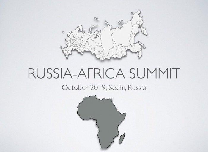 Саммит Россия-Африка пройдет в Сочи 23-24 октября.