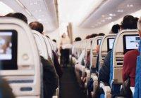 Названы самые безопасные места в самолете