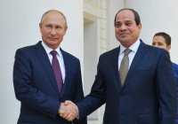 Путин и ас-Сиси выступят на саммите Россия - Африка