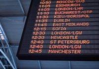 Перечислены причины, из-за которых туристы готовы отменить путешествие