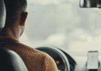 В Малайзии обнаружен самый честный в мире водитель