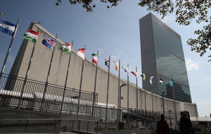Первый комитет ГА ООН может быть перенесен из США в Европу.