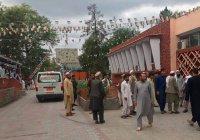 Более 60 человек погибли при взрыве в мечети в Афганистане