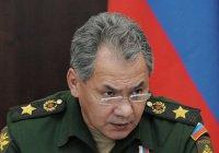 Шойгу: Россия, США и Турция должны повысить уровень безопасности в Сирии