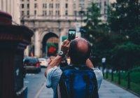 Сформирован образ идеального туриста