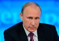 Путин: саммит Россия – Африка станет знаковым событием