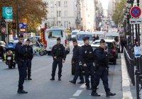 В Париже проверят десятки полицейских, заподозренных в экстремизме