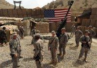 США могут значительно сократить численность военных в Афганистане