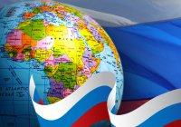 Россия и страны Африки подпишут большой пакет соглашений о сотрудничестве