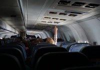 Популярная привычка пассажиров самолета оказалась опасной для здоровья