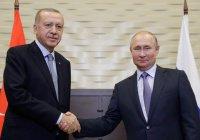 Путин и Эрдоган достигли «судьбоносных» договорённостей по Сирии