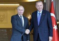 Путин и Эрдоган обсудили использование в Турции карт «МИР»