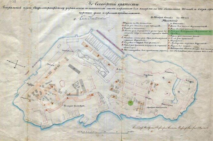 Генеральный план крепости Свеаборг, 1851 год. Зеленым кружком отмечен молельный дом мусульман.