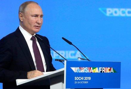 Путин: Россия намерена наращивать присутствие в Африке