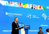 Россия «простила» африканским странам долгов на $20 млрд