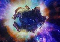 Ученые следят за приближающимся к Земле астероидом