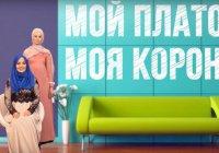 Телеканал «Хузур-ТВ» научит мусульманок красиво повязывать платок