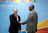 Путин: Россия поможет Судану нормализовать ситуацию внутри страны