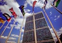 В ООН оценили меморандум России и Турции по Сирии