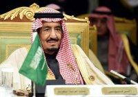 Король Саудовской Аравии назначил нового министра иностранных дел