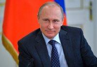 Владимир Путин поприветствовал участников Евразийского экономического форума