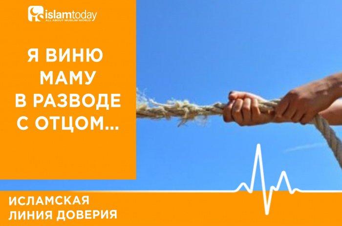 Не живите жизнью ваших родителей. (Источник фото: v-pravda.ru)