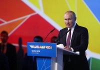 Путин: Россия сотрудничает в военно-технической сфере с десятками стран Африки