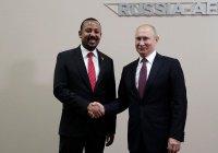 Следующий саммит Россия – Африка может пройти в Эфиопии