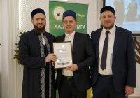 Муфтий встретился с руководителями хадж-групп, сопровождавшими мусульман Татарстана