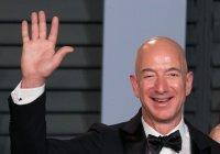 Богатейший в мире человек за вечер «обеднел» на $7 млрд