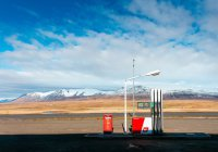 Выявлены регионы России с самым дорогим и дешевым бензином
