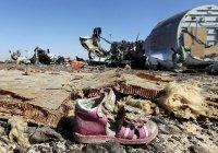 В Петербурге вспомнят жертв авиакатастрофы А321 над Синаем