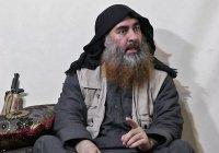 СМИ: главаря ИГИЛ «сдал» его ближайший соратник