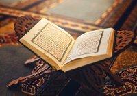 В колониях Татарстана стартовали конкурсы по основам ислама и чтению Корана