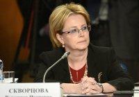 Скворцова рассказала о перспективах узаконивания эвтаназии в России