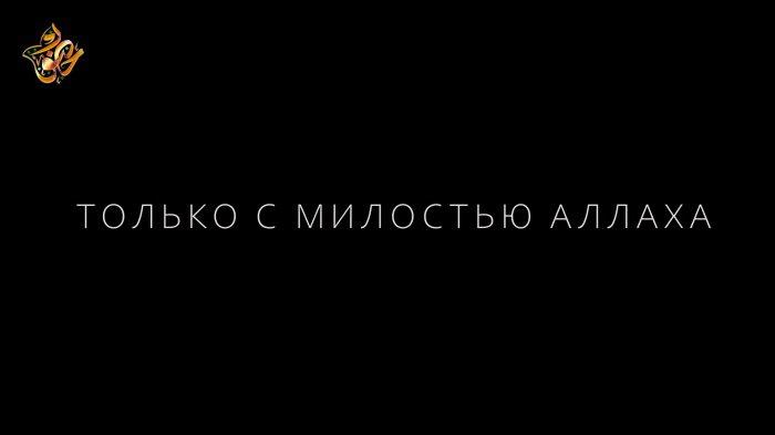 Новый проект «Хузур ТВ».