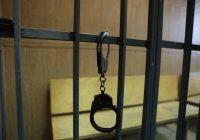 Вербовщик ИГИЛ получил 12 лет тюрьмы в Москве