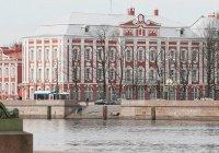 В Петербурге стартовали курсы повышения квалификации для исламских ученых