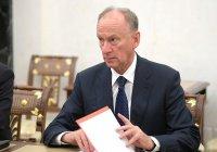 Патрушев проведет российско-таджикистанские консультации по безопасности в Душанбе