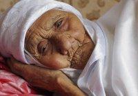 В России умерла 123-летняя мусульманка