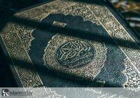 Феномен «отмены»: почему аннулировались аяты в Коране?