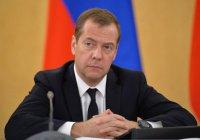Медведев: Россия внимательно следит за событиями в Афганистане