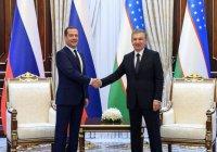 Мирзиеев: Узбекистан стремится к углублению взаимодействия с Россией