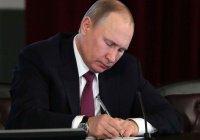 Путин ратифицировал соглашение о совместном исследовании космоса со странами СНГ