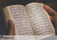 7 главных слов, не зная которые невозможно понять Ислам
