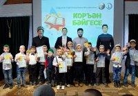 Мероприятия памяти Габдулхака хазрата Саматова стартовали в Татарстане