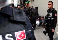 Турция пообещала до $1,8 млн за информацию о террористах